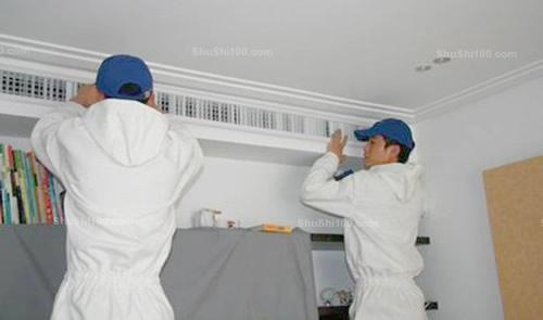 家用中央空调风口清洗